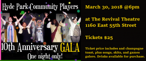 HPCP 10th Season Gala, March 30, 2018