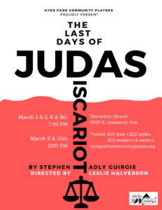 Who's Who in The Last Days of Judas Iscariot – Amelia Snoblin