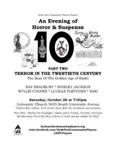 An Evening of Horror and Suspense, Part Two: TERROR IN THE TWENTIETH CENTURY